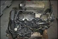 дизельный двигатель опель